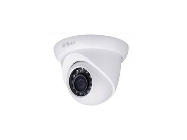 Camera IP 3.0Mpx DAHUA IPC-HDW1320SP