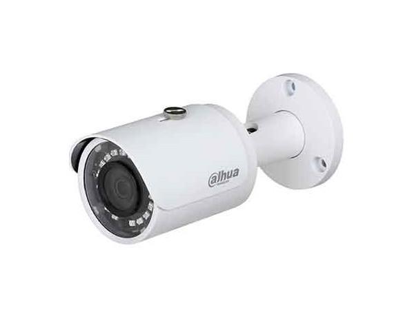 Camera HDCVI Starlight 2MP Dahua HAC-HFW1230SP